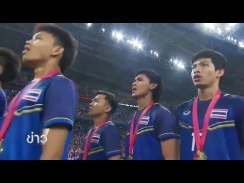 """พรีวิว ศึกฟุตบอลชิงแชมป์เอเชีย U-23 """"ไทย"""" พบ """"ซาอุฯ"""" คืนนี้ (13 ม.ค.)"""