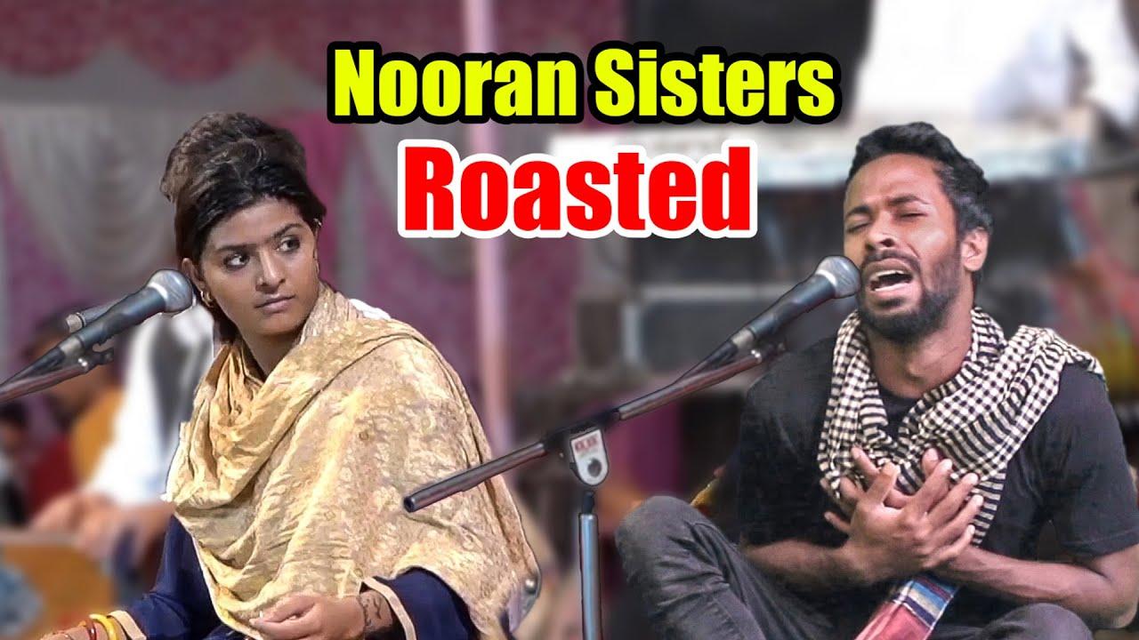 Download World best Singer Roasted    Nooran Sisters Roasted from Bangladesh    Sapan Ahamed