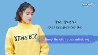 iu dear name 이름에게 english subs romanization hangul hd