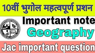 Jac board exam 2018||important questions||geography social science||by education sarkar