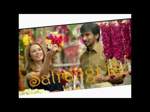 Satrangi Re Gujarati Ringtone