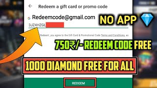 Free 750₹/- Google Play Redeem Code In 5 Minute || Get Free Redeem Code Without PAYTM 💯 Working