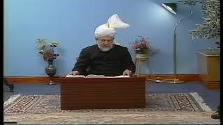 Tarjumatul Quran - Surah Hud: 1 - 13