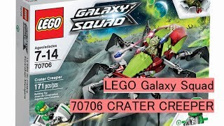 LEGO GALAXY SQUAD 70706 CRATER CREEPER    (LEGO SPACE 70706) thumbnail