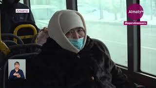 Коронавирус в Алматы жителей призывают строго соблюдать саннормы 12 02 21