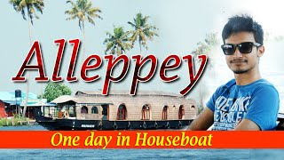 Alleppey Backwaters | House Boat | One day Trip| Punnamada sight seeing|