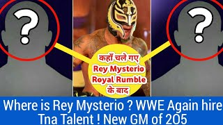 Why Rey Mysterio not on Raw ? WWE Hire new talent ! Drake maverick New GM of 205 ! Smackdown 30/1/18