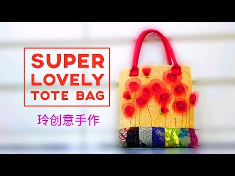 1f83317f39 Super Lovely Batik Tote Bag