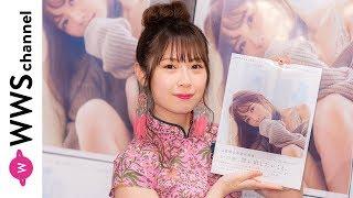 高柳明音 #SKE48 #写真集 #いつか、思い出したいこと。 3月4日、名古屋・栄を拠点に活動するアイドルグループ・SKE48の高柳明音が、卒業前に発売する2nd写真集『 ...