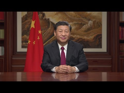 Full video: Chinese President Xi Jinping delivers 2020 New Year speech