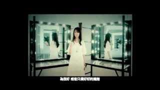 鍾舒漫現已登陸iTunes | NOW available on iTunes :http://iTunes.com/ShermanChung 好好擁抱曲: 陳奐仁詞: 周耀輝編: Tim Ngoh for the invisible men 監: the ...