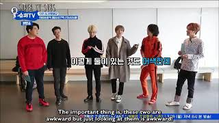 Leeteuk and Heechul's Awkward Relationship