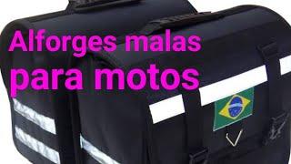 Alforges laterais para moto