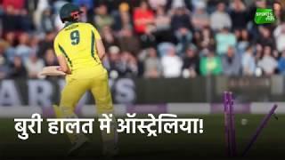Australia Slips To 34 Year Low In ODI Ranking | Sports Tak