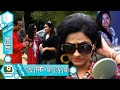 Bangla Comedy Natok | Aunty Madam | Sabbir Mithu, Hasin Roushon, Monira Mithu. video