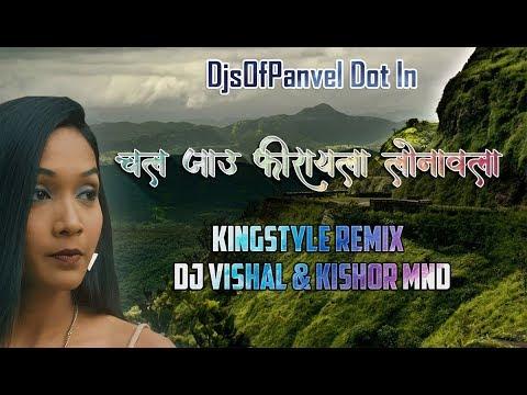 Chal Jau Firayla Lonavala – KingStyle Remix – DJ Vishal & Kishor MND