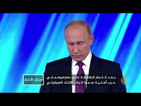 مئة عام على اندلاع الثورة البلشفية  - 01:22-2017 / 11 / 12