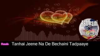 Nazar ke samne karaoke with female voice