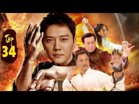 xem phim hậu cung như ý truyện - PHIM MỚI 2021   HỔ SƠN TRANH HÙNG - Tập 34   Phim Bộ Trung Quốc Hay Nhất 2021