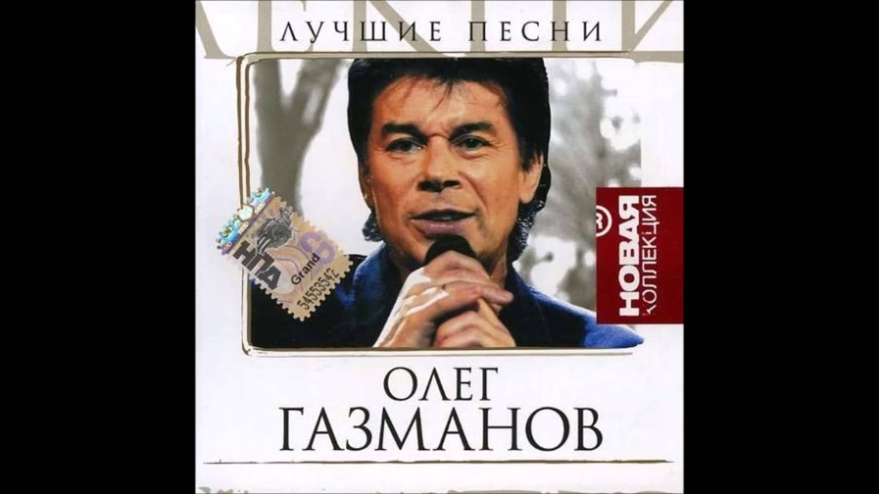 Oleg Gazmanov finds it difficult to find a language with his daughter who entered a difficult period 04/03/2016 54