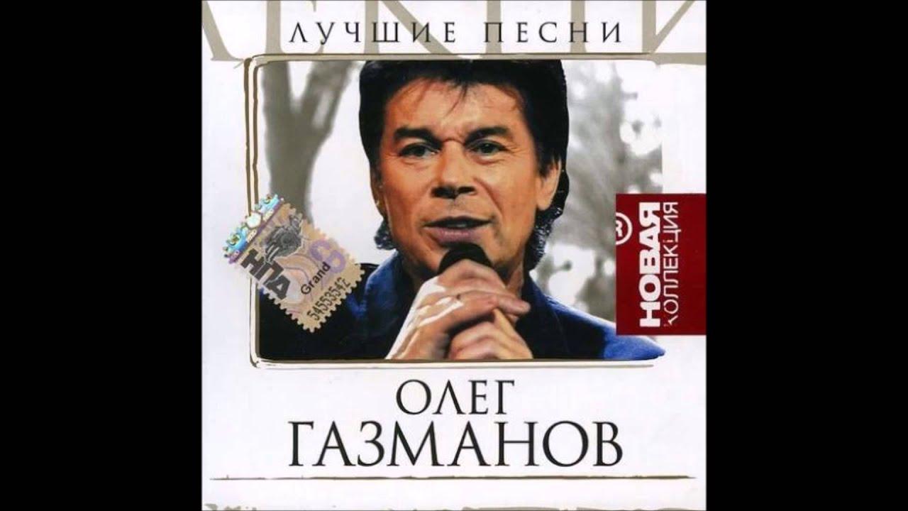 Oleg Gazmanov now 13