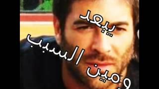صار الحكي مع الكلمات - وائل كفوري