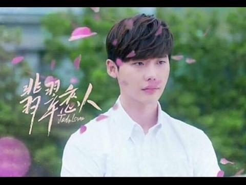 Jade Lover MV/Trailer - Lee Jong Suk & Zheng Shuang | Lee Jong Suk & Trịnh Sảng