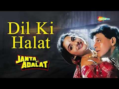 dil-ki-halat-(audio-song)-|-janta-ki-adalat-(1994)-|-mithun-chakraborty-|-gauthami-|-bappi-lahiri