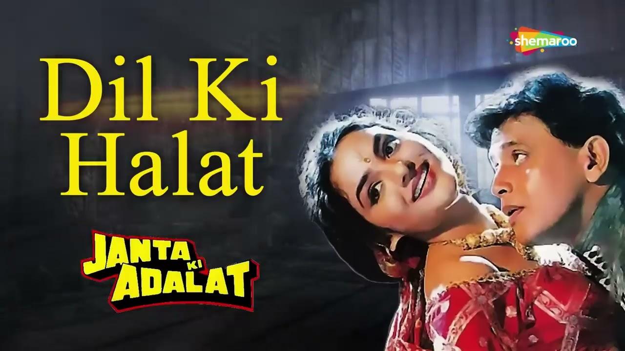 Dil Ki Halat Audio Song Janta Ki Adalat 1994 Mithun Chakraborty Gauthami Bappi Lahiri Youtube