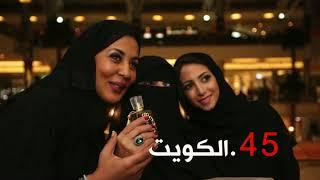 بي_بي_سي_ترندينغ: ما هي أكثر الشعوب العربية سعادة وأقلها؟