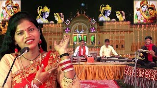 दूल्हा लग रहे  राजा राम   राजा जनक बेटी दुल्हनिया सीता   बुन्देली विवाह गाली   रजनी भारती