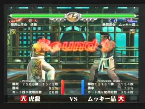 VF4 - 4th Tribe Cup Highlights (Famitsu Special)