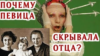Неизвестная семья Жанны Агузаровой почему певица скрывала отца