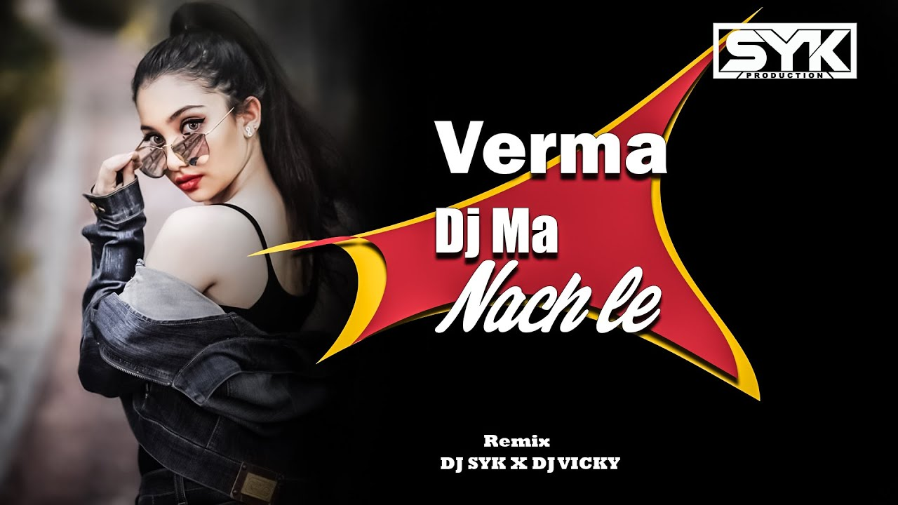 New Cg Song - Aana Verma Dj Ma Nach Le | Dj Remix Song Ut | DJ SYK X DJ VICKY