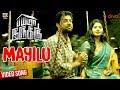 Mayilu (Official Video Song) - Bayama Irukku | Santhosh Prathap, Reshmi Menon | Jawahar | C Sathya