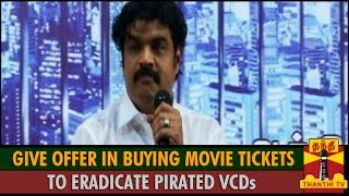 Give offer in Buying Movie Tickets to Eradicate Pirated VCDs : Actor RK - Thanthi TV