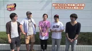 福岡レバーオン#515
