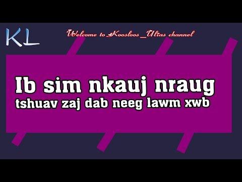 Ib Sim Nkauj Nraug Tshuav Zaj Dab Neeg Lawm Xwb 6/20/2019