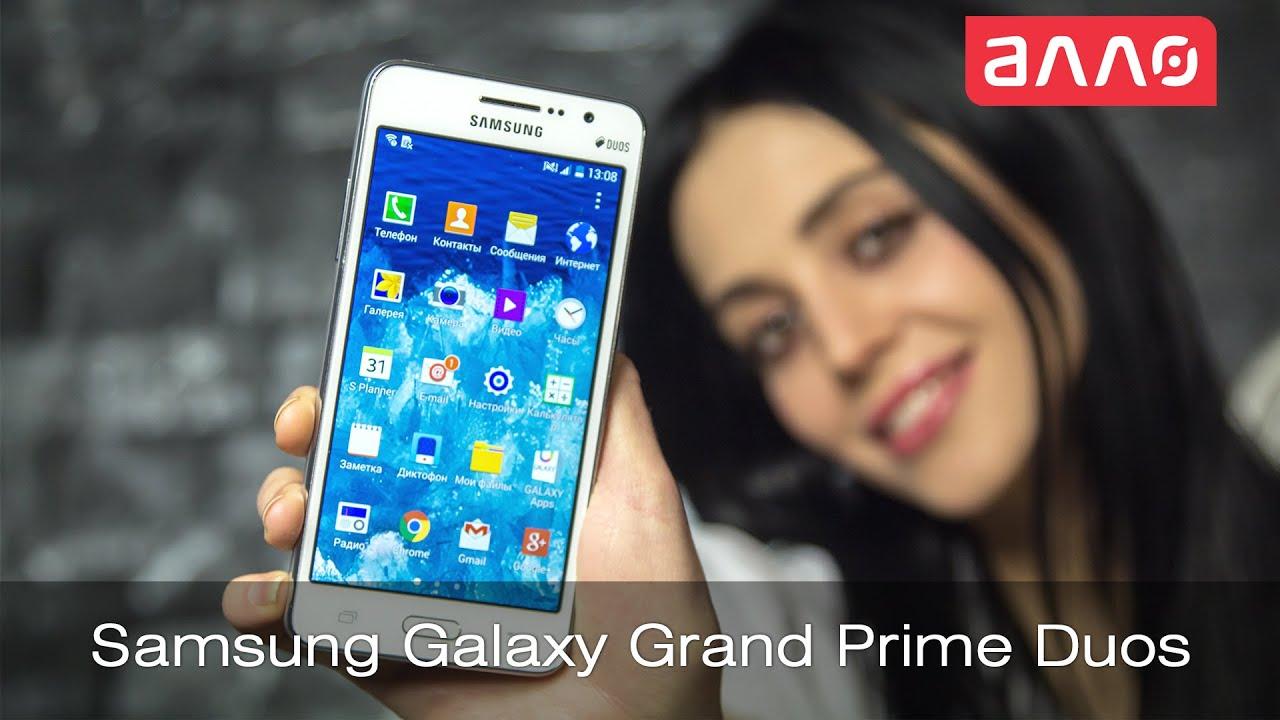 Видео-обзор смартфона Samsung Galaxy Grand Prime Duos