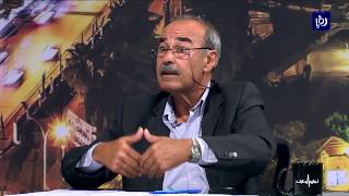 زيان زوانه وسماح بيبرس - دراسة .. الاردن بالشريحة الدنيا في الدخل