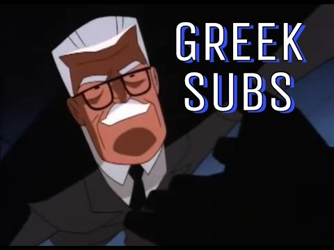 "Batman The New Adventures""Over The Edge""5/5 Greek Subtitles"