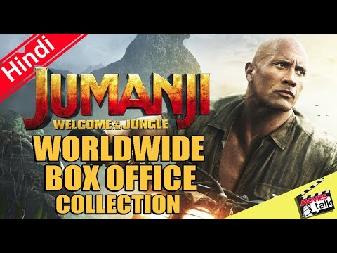 Jumanji 2 Worldwide Box Office Collection [Explained In Hindi]