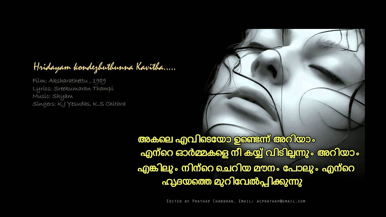 Sad Wallpapers With Quotes In Malayalam Hridayam Kondezhuthunna Kavitha Aksharathettu 1989
