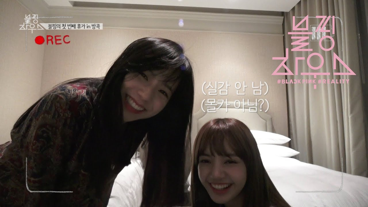 BLACKPINK - '블핑하우스 (BLACKPINK HOUSE)' EP.3-3