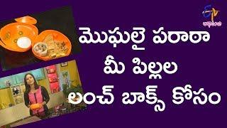 Download Mogalai Parota | Mommy's Kitchen | 18th December 2017 | Full Episode | ETV Abhiruchi Mp3 and Videos