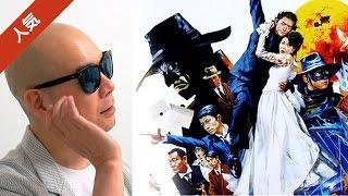 ライムスター宇多丸が、映画「K 20 怪人二十面相・伝」を酷評しています...