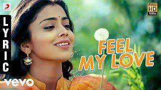Kutty - Kannu Rendum Lyric | Dhanush | Devi Sri Prasad