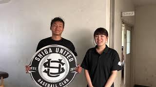 2018.6.9 BCリーグ 滋賀ユナイテッドBC 大竹凌大選手インタビュー(イン...
