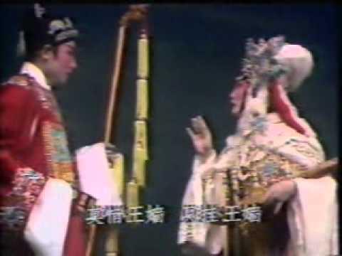 粵劇 : 昭君出塞,選段,(1984),王凡石,红虹 Cantonese opera