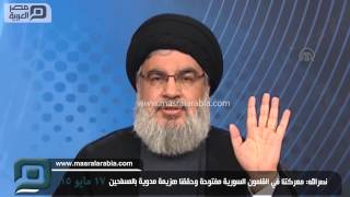 مصر العربية   نصرالله: معركتنا في القلمون السورية مفتوحة وحققنا هزيمة مدوية بالمسلحين